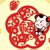 Best4Future Bilingual/Chinese Bookstore