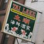 Tai Lake Restaurant