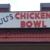 Luu's Chicken Bowl