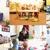 Williamsburg Northside Preschool
