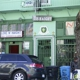 555 Haight Guesthouse