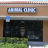 Sheridan West Animal Clinic