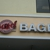 Outrageous Bagel Co