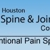 Houston Spine and Joint Pain Consultants