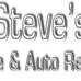 Steve's Lube & Auto Repair
