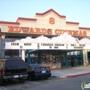 Regal Cinema - Edwards El Monte 8 - CLOSED