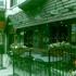 Pippen's Tavern