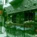 Pippin's Tavern