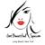 Get Beautified Permanent Cosmetics & Eyelash Extensions