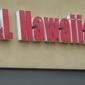 L&L Hawaiian Barbecue - San Jose, CA