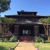 Law Offices Of Steven C Laird PC