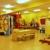 Tree House Children's Museum