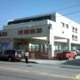Centro De Nutricion