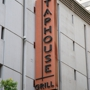 Tap House Grill Seattle