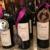 Cuvee Wine Cellars