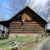 Copperhill Country Cabins