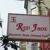 Red Jade Restaurant