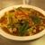 Thai Thani