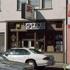 Taco Shop at Underdogs