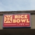 Ricebowl Cafe