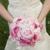 Foxglove Flowers & Gifts
