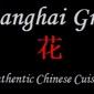 John's Shanghai Inc - New York, NY