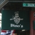 Dino's Cafe
