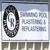 C & R Pool Plasterting Inc.