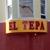 El Tepa
