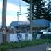 Glisan Market