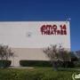 AMC West Oaks 14