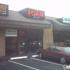 Friendly Foam Shop