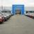 AutoNation Chevrolet Laurel