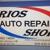 "AUTO REPAIR  & TOWING SERVICE  ""RIOSSHOP"""