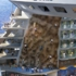 Expedia CruiseShipCenters - CLOSED