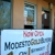 Modesto Gold Buyers On I Strt