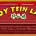 Joy Tsin Lau Chinese Restaurant