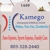 Kamego Chiropractic & Wellness Center