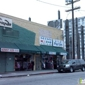 Elmer Cutting Service - Los Angeles, CA