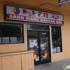 Sahnmaru Korean BBQ