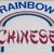 Rainbow Chinese Fast Food
