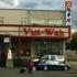 Viet Wah Supermarket