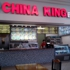 China King of Wilkes Barre