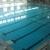 Precision Pools Inc.