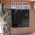 Danny's Corner Barbershop