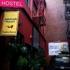 Adelaide Hostel