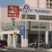 Volkswagen Of Oakland