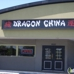 Dragon China Buffet Restaurant