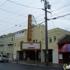 Historic Balboa Theatre