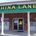 China Lane Restaurant